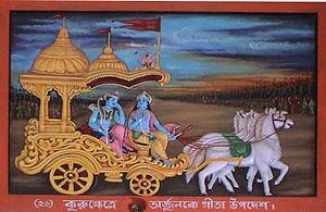 Lord Krishna instructing the Bhagavad Gita to ...