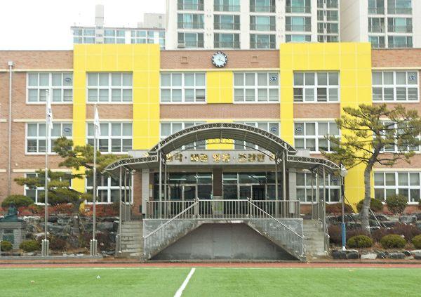Daehyun Elementary School Wikipedia