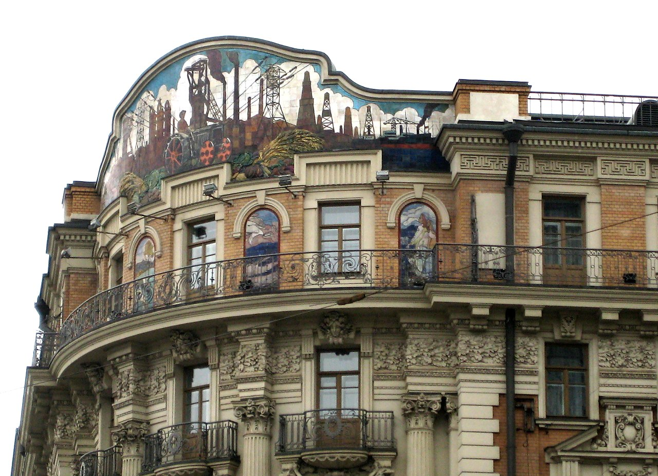 File:Hotel National Moscow - panno 01 by shakko.jpg - Wikimedia Commons