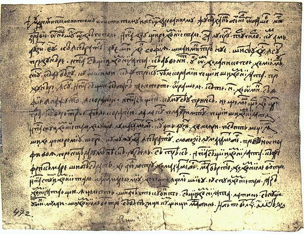 Neacşu's letter
