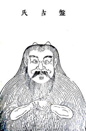 A portrait of Pangu from Sancai Tuhui.