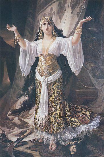 Ficheiro:Pedro Américo - Judith rende graças a Jeová - 1880.jpg