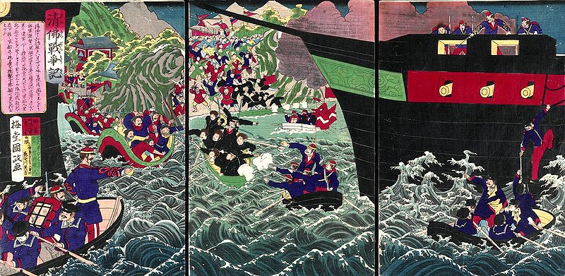 File:SinoFrench war Japanese depiction.jpg