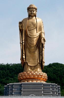中原大佛 - Wikiwand