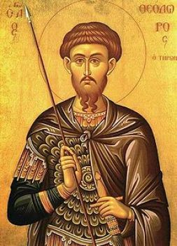 Image result for st. theodore teron (of amasea)