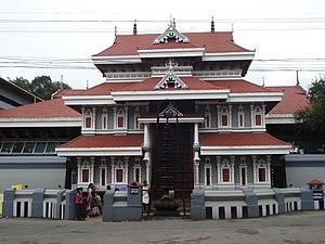 മലയാളം: Thiruvambadi Temple, Thrissur