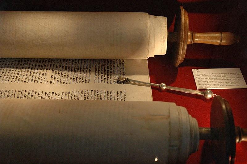 File:Torah and jad.jpg