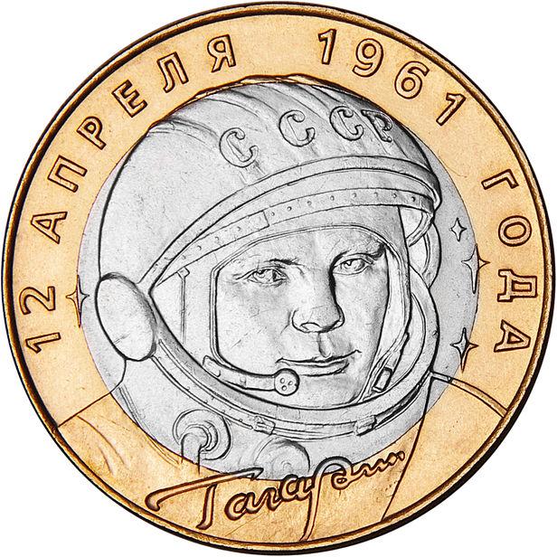 File:10 Rouble 2001-2.JPG