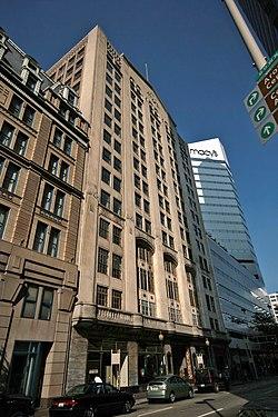 Cincinnati Enquirer Building  Wikipedia