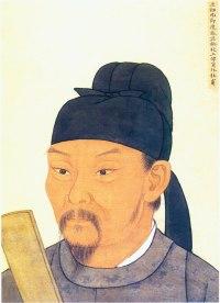 Du Fu - Wikipedia