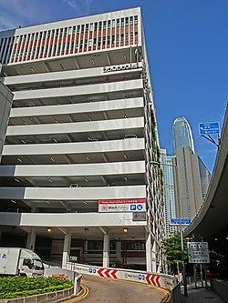 油麻地停車場大廈 - 維基百科。自由的百科全書