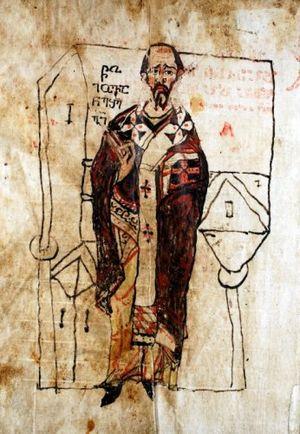 English: John Chrysostom (Georgian miniature, ...
