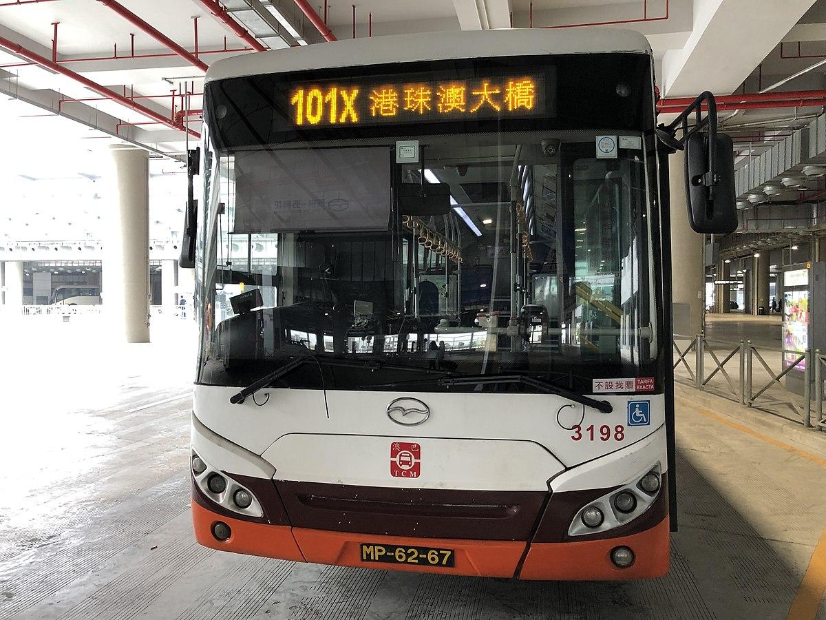 澳門巴士101X路線 - 維基百科,自由的百科全書