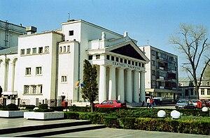 Teatrul Dramatic Fani Tardini in Galaţi