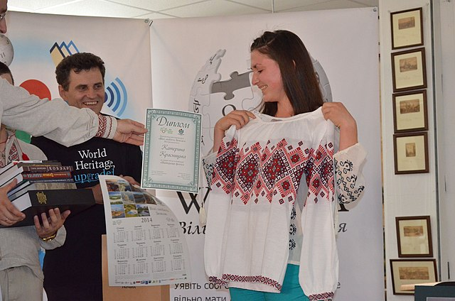 WLE 2013 Ceremony 1DSC 0905.jpg