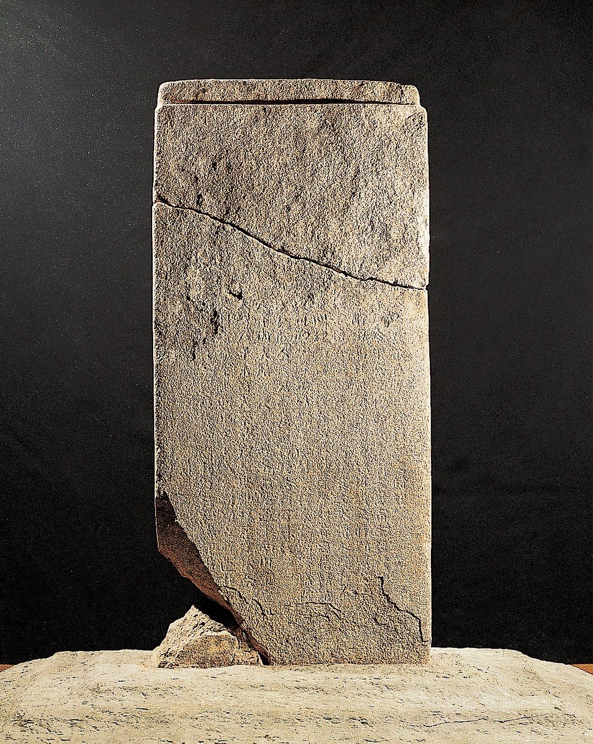 Bukhansan Monument  Wikipedia