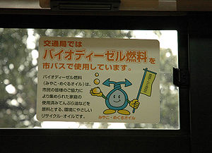 """A """"Bio-diesel"""" sign on the window of..."""