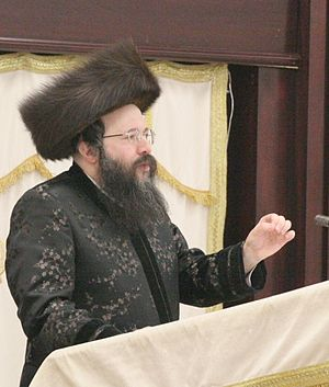 English: Mordechai Dovid Unger - Rebbe of Bobo...