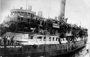 Jews in search of a homeland, aboard the SS Exodus