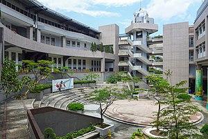 香港專業教育學院青衣分校 - 維基百科,自由的百科全書