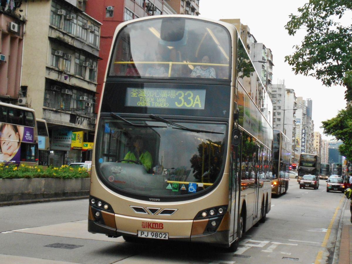 九龍巴士33A線 - 維基百科。自由的百科全書