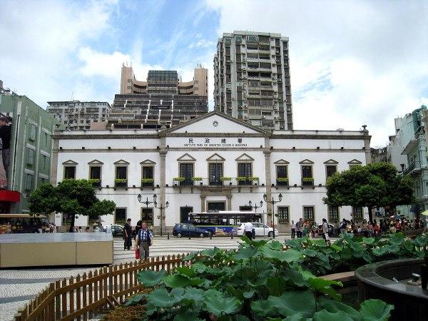 Leal Senado Building - Wikipedia