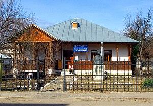 English: The Vasile Voiculescu museum in Pârsc...