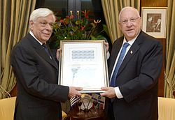 Prokopis Pavlopoulos with the President of Israel, Reuven Rivlin, 30 March 2016