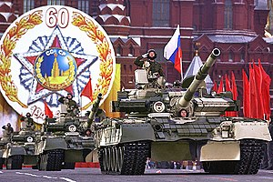 T-80BV tanks, Red Square, Moscow. Military par...