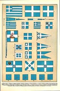 Η ελληνική σημαία σε διάφορες υπηρεσίες, Μεγάλη Ελληνική Εγκυκλοπαίδεια, 1934