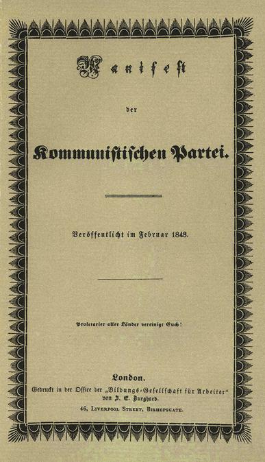 Fişier: comunist-manifesto.png