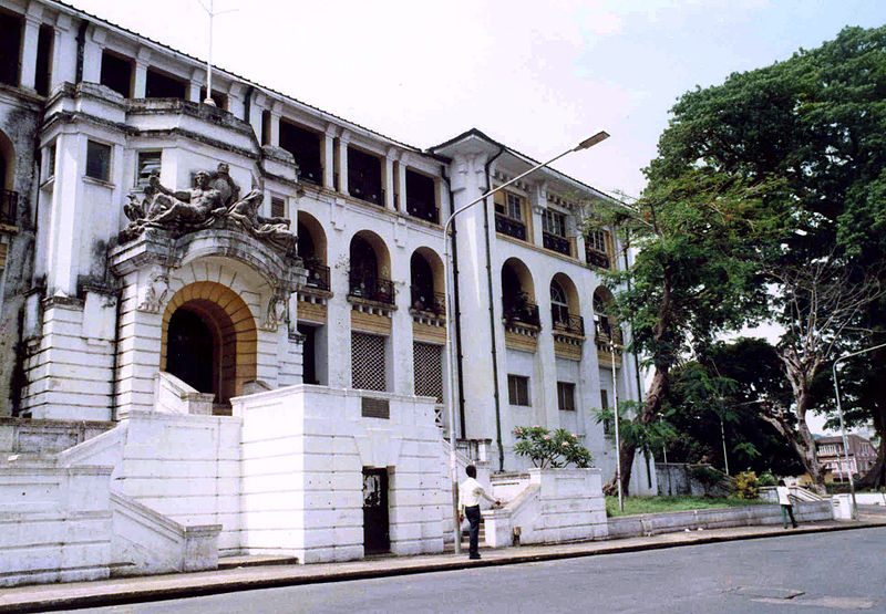Archivo:Freetown Court 1984.jpg