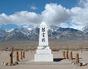 Monument at Manzanar cemetery, 2002