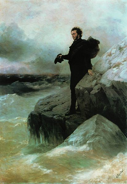 Pushkin farewell to the sea