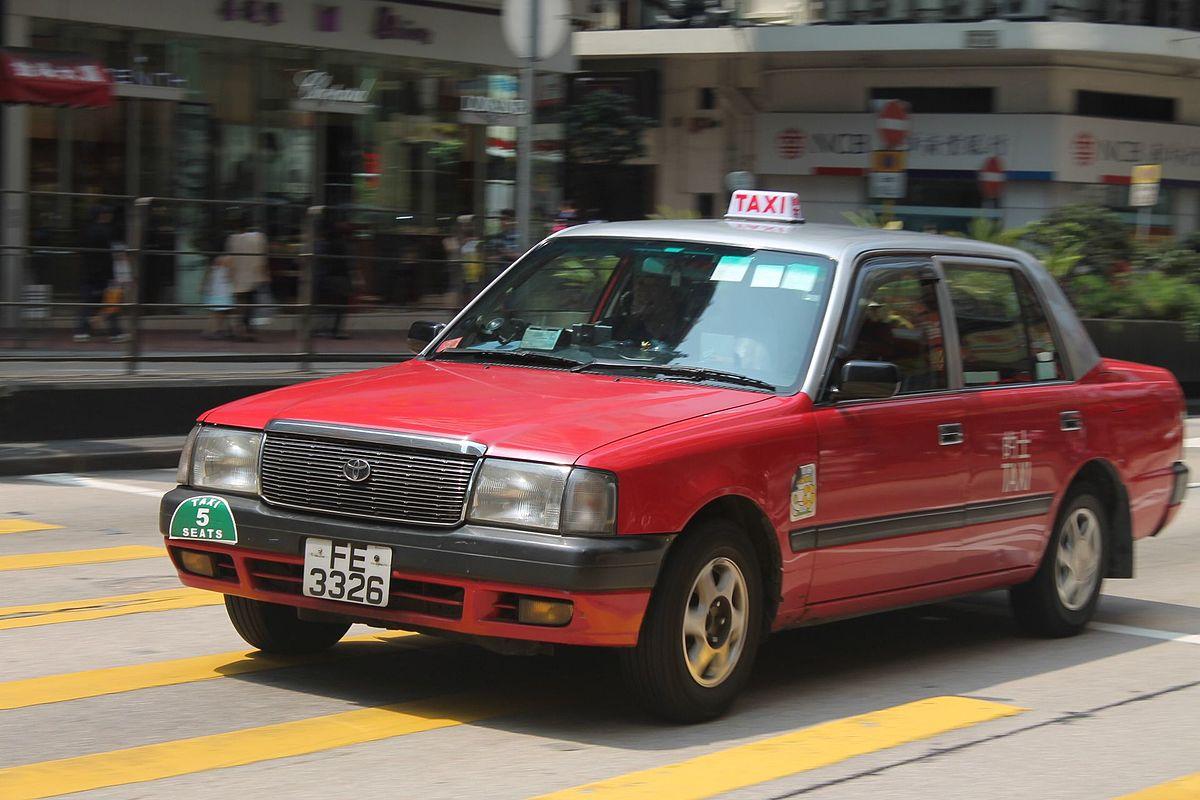 Taxicabs of Hong Kong  Wikipedia