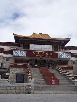 Tibet Museum Lhasa  Wikipedia