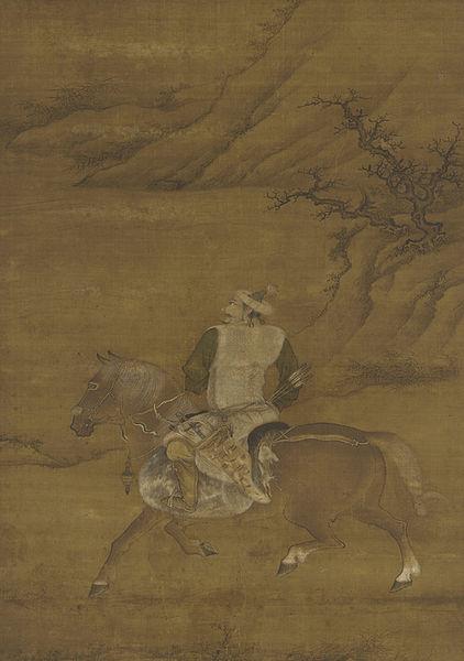 File A Tartar Huntsmen on His Horse.jpg fa867725e3
