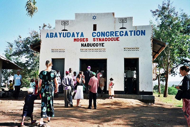 File:Abayudaya synagogue nabugoye 1.jpg