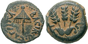 HERODIAN KINGS of JUDAEA. Agrippa I. 37-44 CE....