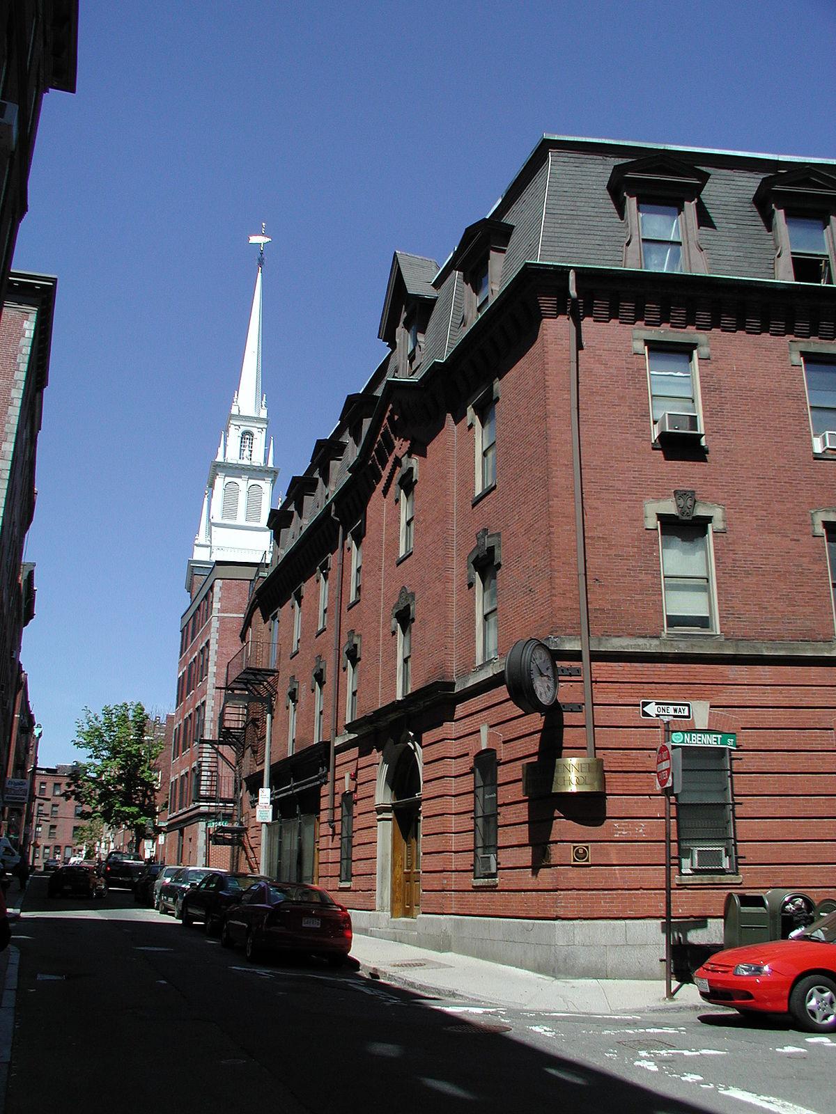 North Bennet Street School  Wikipedia