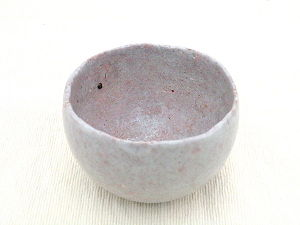 Contemporary wabi-sabi tea bowl