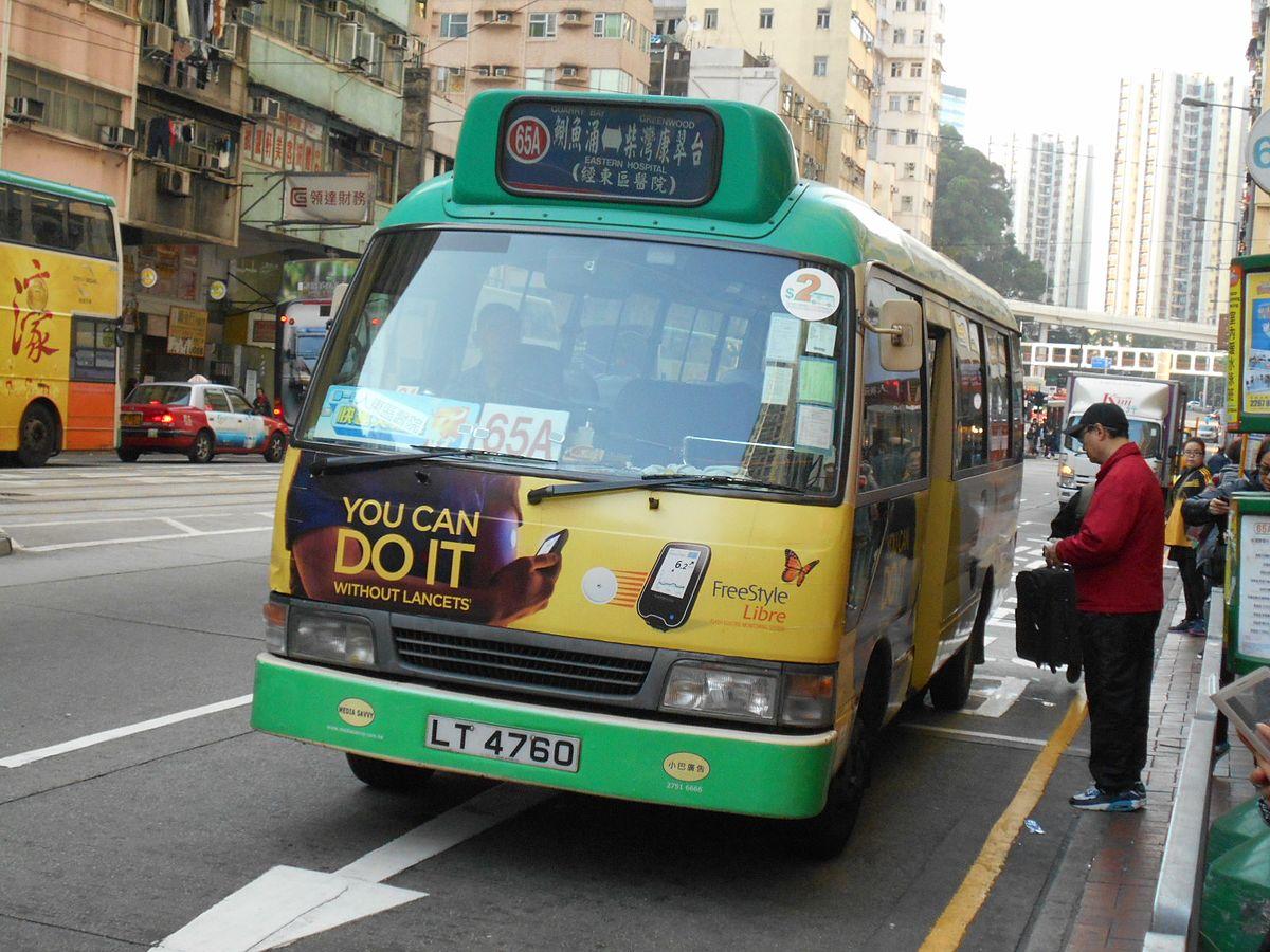 香港島專線小巴65A線 - 維基百科,自由的百科全書
