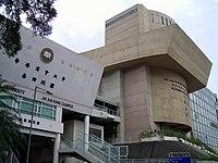 香港浸會大學 - 維基百科,自由的百科全書