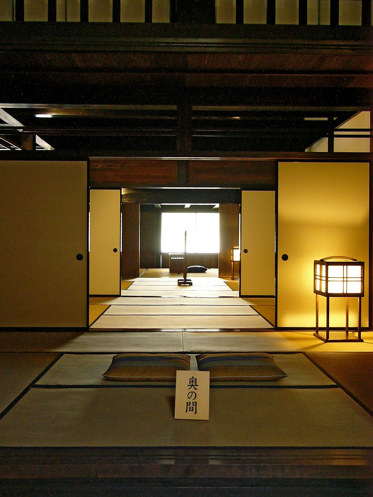Fusuma  Wikipedia