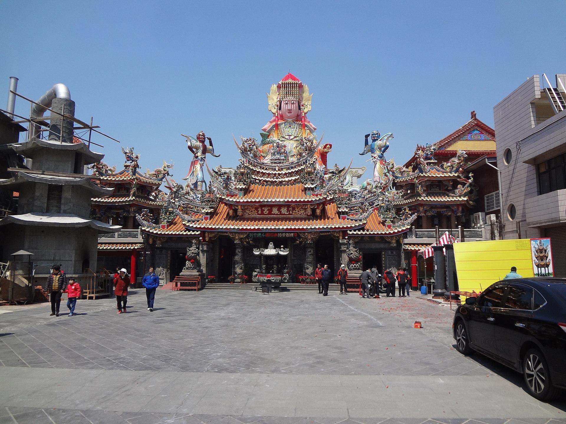 竹南鎮 - Wikipedia