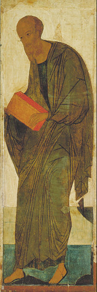 File:Andrei Rublev - St Paul. From Deisus Tier - Google Art Project.jpg