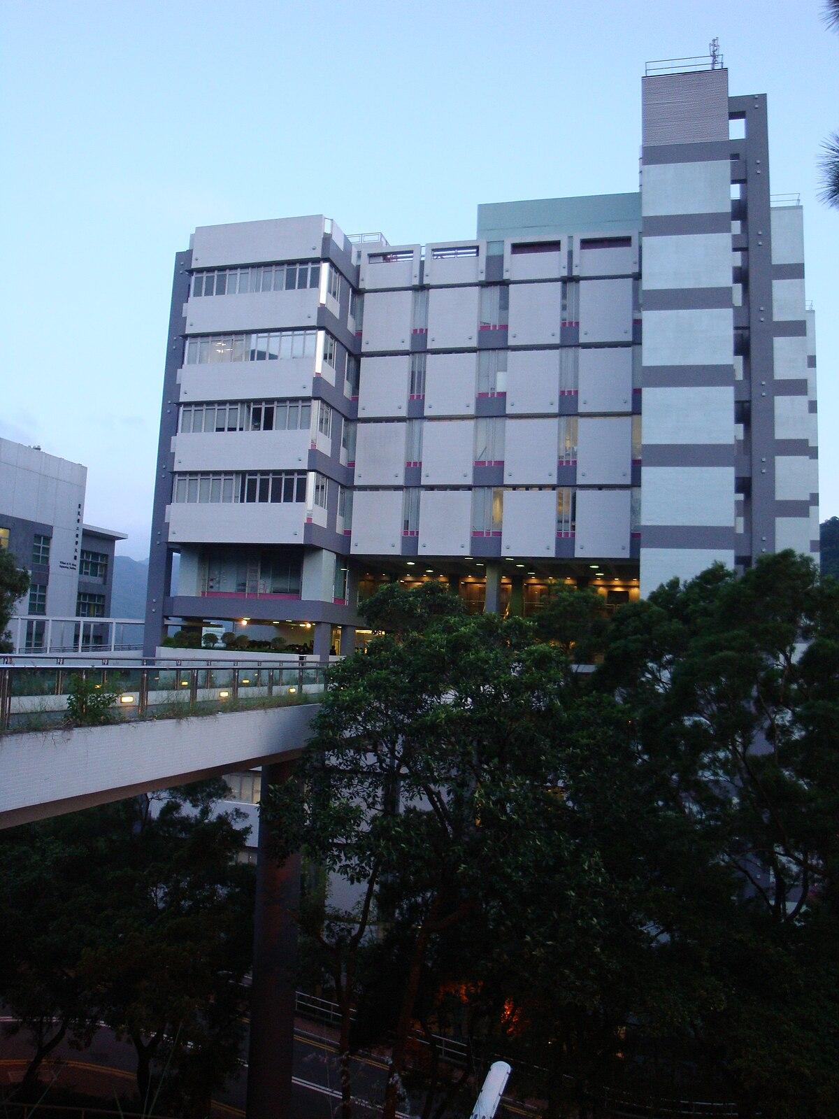 香港中文大學工程學院 - 維基百科,自由的百科全書