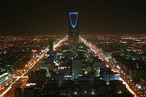 Kingdom Centre, Riyadh, Saudi Arabia. Taken by...