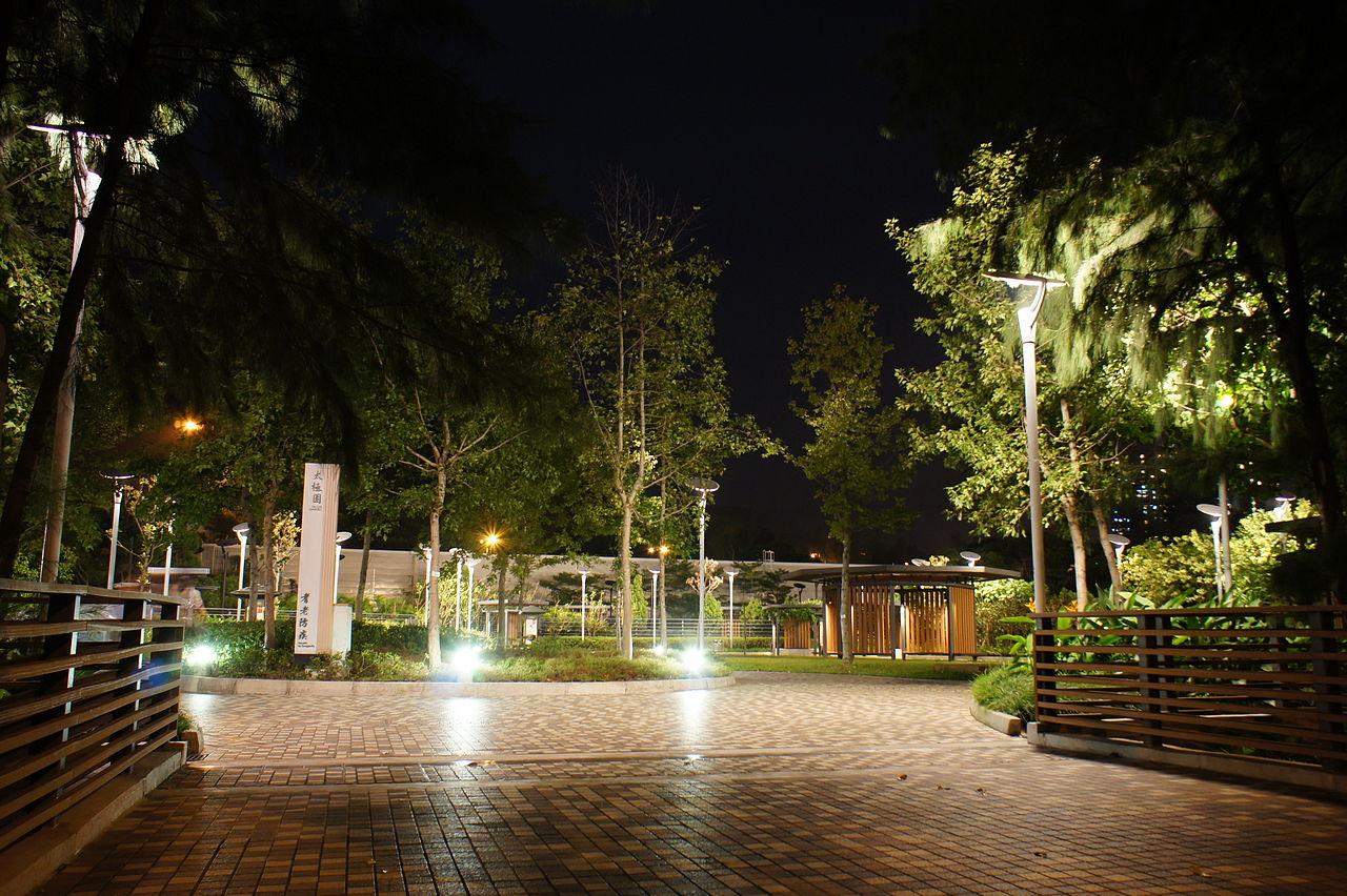 File Tung Chung North Park Tai Chi Garden At Night Hong