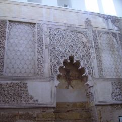 Decorated Living Rooms Images Wallpaper Decor Ideas For Room Córdoba Synagogue - Wikipedia